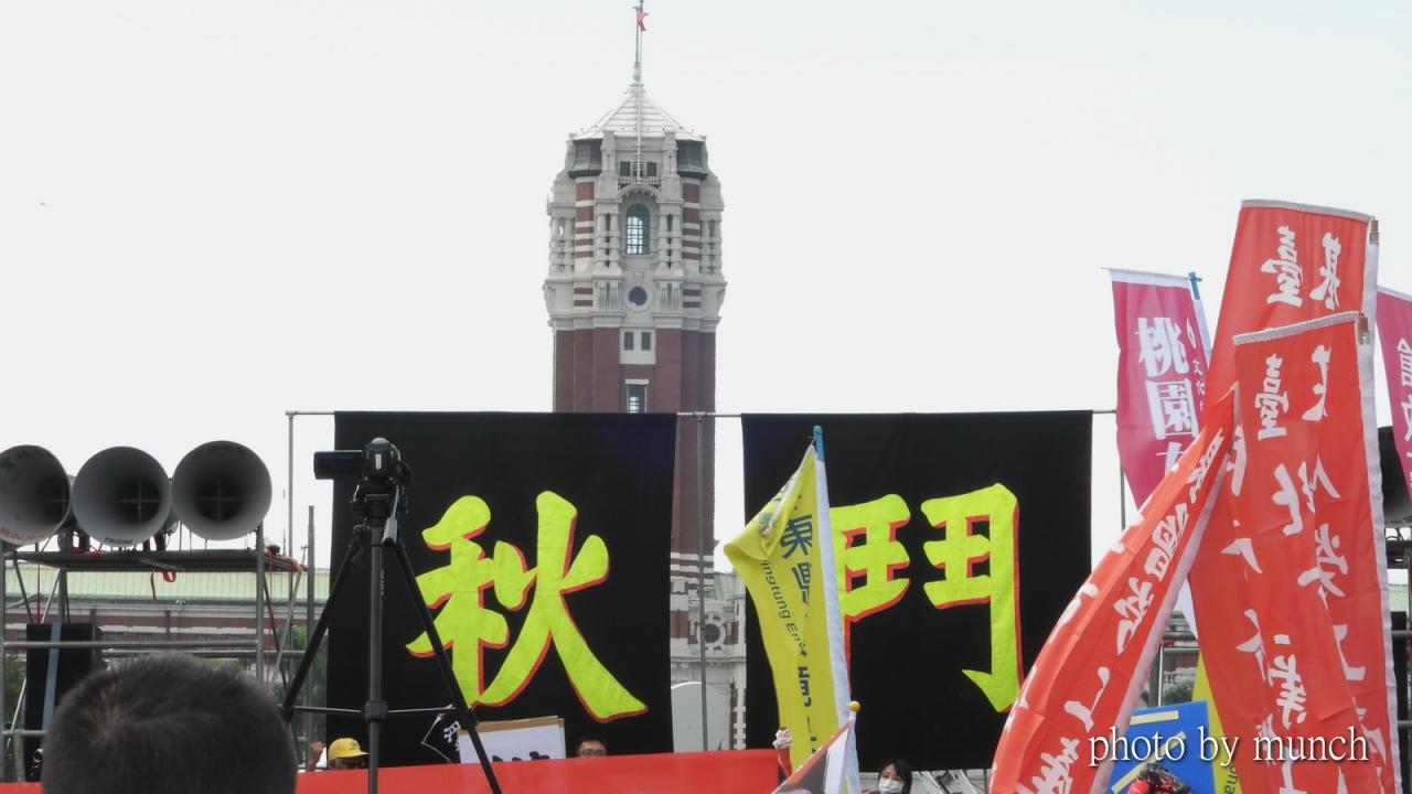 【2020秋鬥】