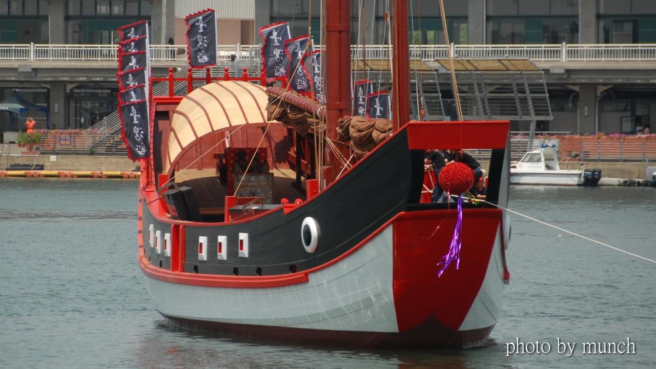 台南造古船--17世紀台灣船下水(2010)